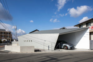 Giappone: Drive Through House